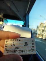 1205air_15.jpg