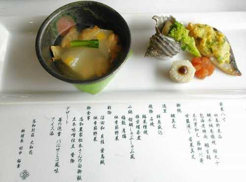 14yamatohana6(500x371).jpg