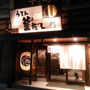 16-03-04-19-45-36-080_photo.jpg