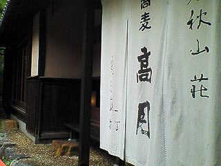 20091025_01.jpg