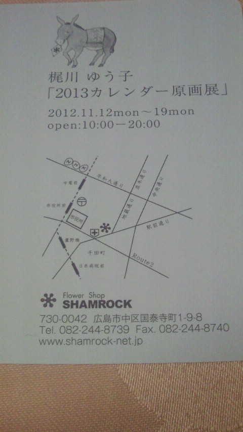 2012111218240000.jpg