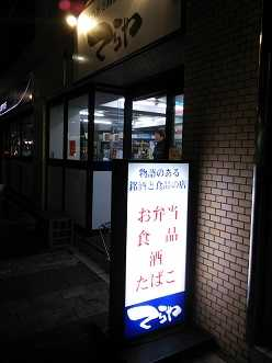 2014-11-25-18-08-25_photo.jpg
