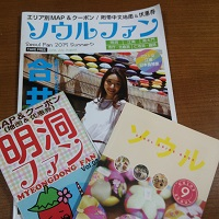 2015-07-27-10-44-47_photo.jpg