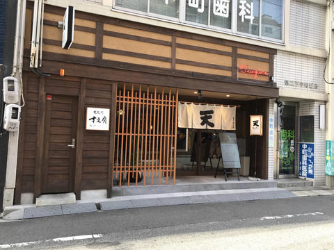 suehiro001.jpg