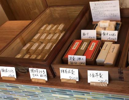 tsukitenshinn03.jpg