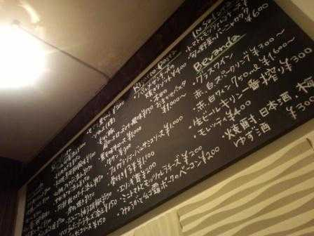 http://coaki.jp/hiroshima/DUE3.jpg