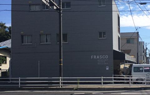 http://coaki.jp/hiroshima/FRASCO001.jpg