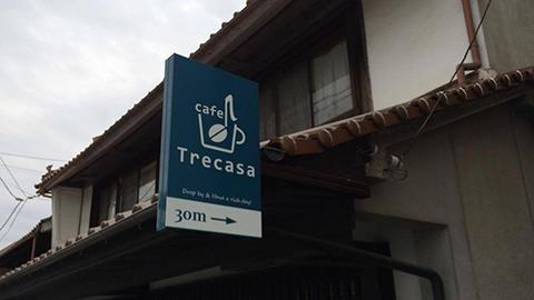 Trecasa003.jpg