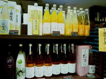 http://coaki.jp/hiroshima/YAMATOYA15.JPG