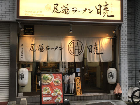 akatsuki01.jpg