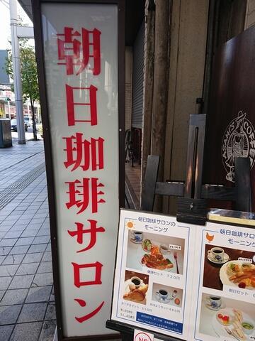 asahi_iri.jpg