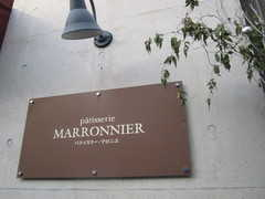 marronnier02.JPG
