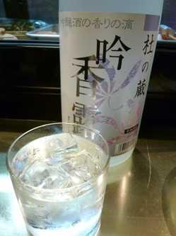 momoya10.JPG