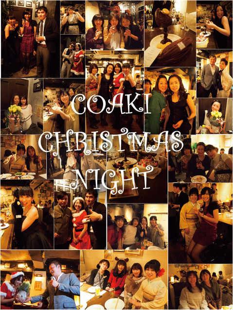 XMAS_NIGHT2011.jpg