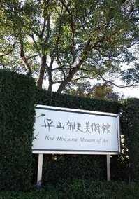 akinoonomichi15.JPG