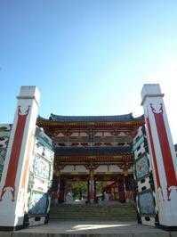 akinoonomichi16.JPG