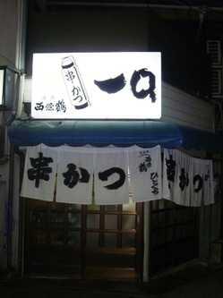 akinoonomichi31.JPG