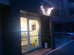 coaki_night001.jpg