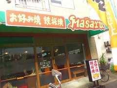 masaru004.jpg