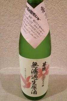 hanahato8.JPG