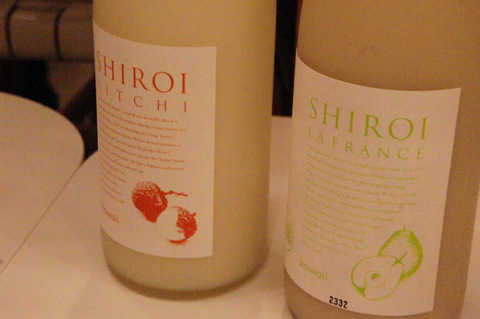 shiroi001.jpg