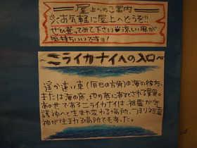 oosuga4-03.jpg