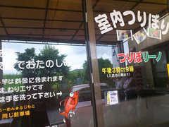 fujimoto003.jpg