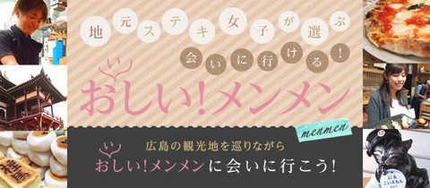 banner_menu_men.jpgのサムネール画像