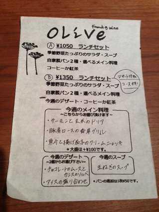 olive0002.jpg