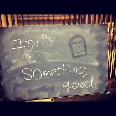 ユカパン+something good.JPG