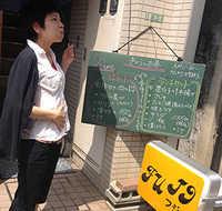fuji005-2.jpg