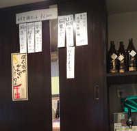 nagase04.jpg