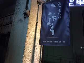 kotaro001.jpg