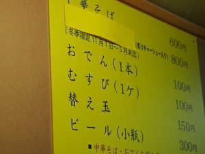 tsubasa5.JPG