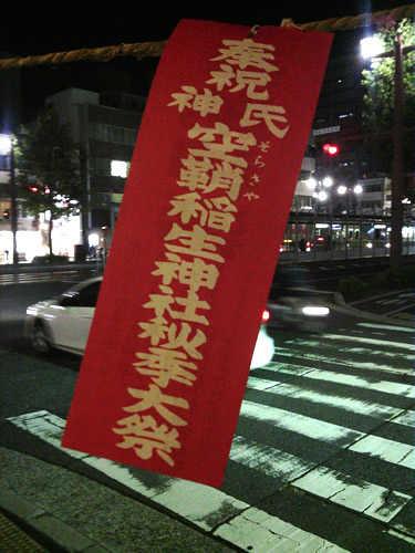 coaki20141019_01.jpgのサムネイル画像