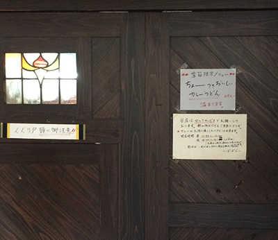 babaji02.jpg