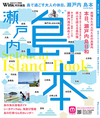 2014_shimabon.jpg