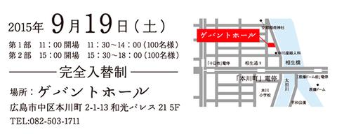 saketowa02.jpg