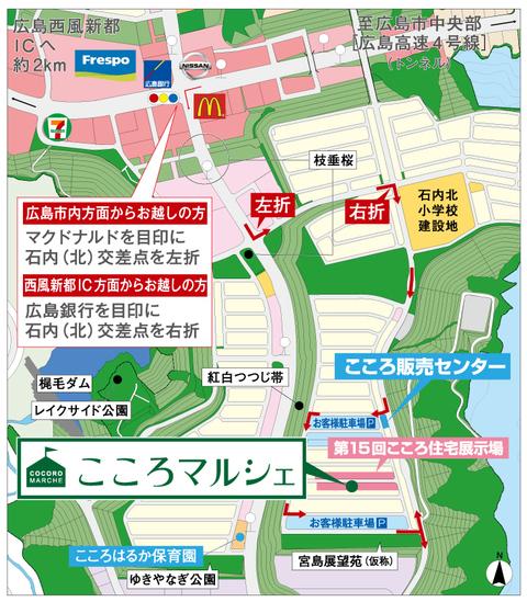 cocoro_map1510.jpg