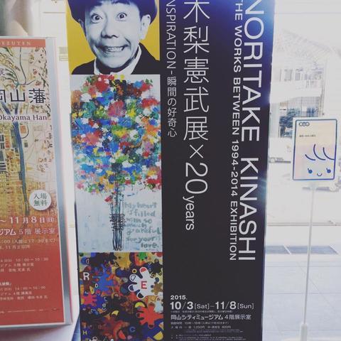 kinashi151101.jpg