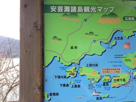tobishima_1.JPG