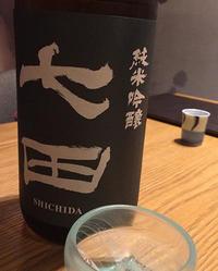 koishi09.jpg