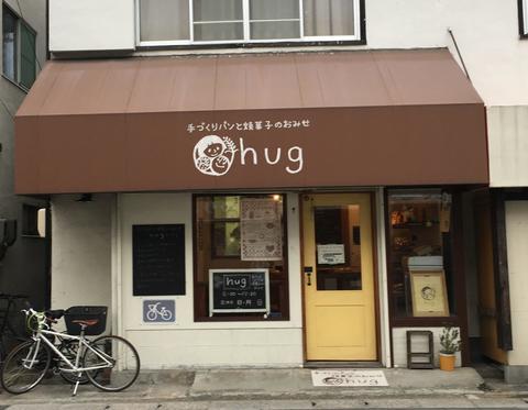 hug1.JPG
