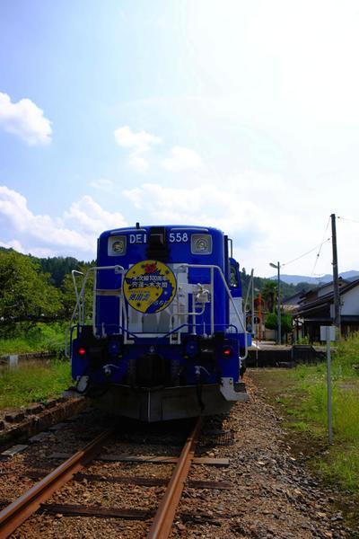 yakawa5.jpg