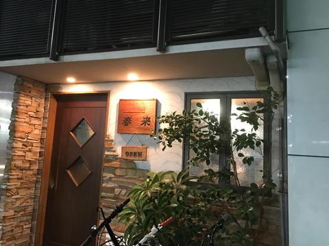 haruki001.jpg