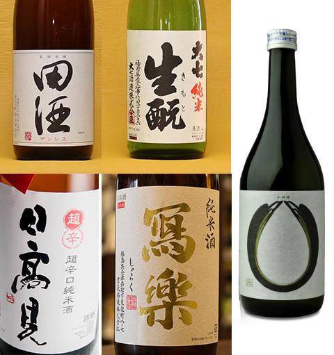 sake5.jpg