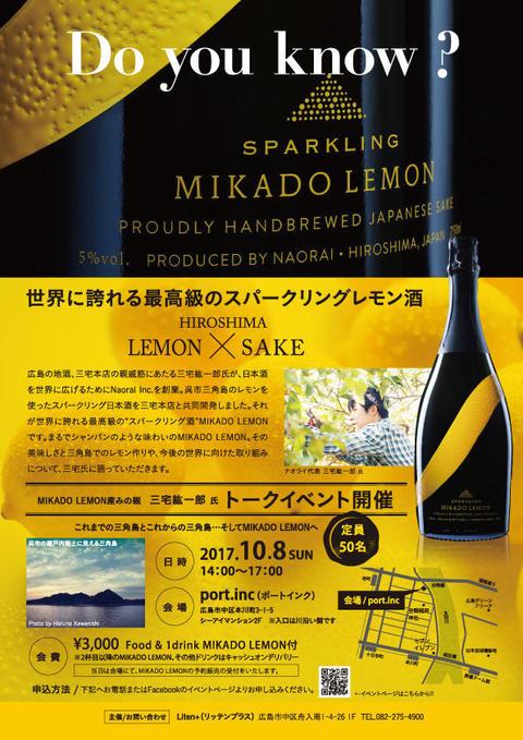 MIKADO_A4.jpg
