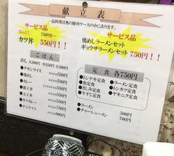 miyoshi005.jpg
