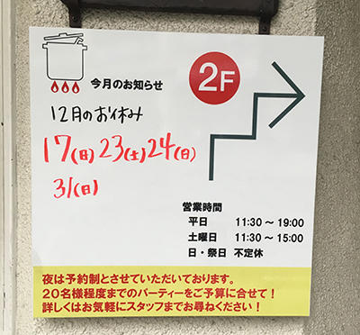 odashi08.jpg