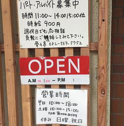 kotsukotsu06.jpg